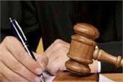 3 year sentence convicted of molestation