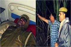 sambhal police sub inspector injured in encounter with criminals