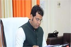 congress is insulting rambhaktas shrikant sharma