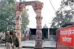 ayodhya case a stir over which land to return
