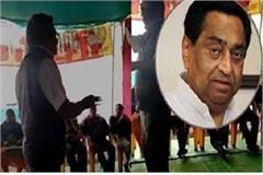 chief minister kamal nath who was called the dacoit
