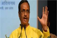india needs no hand paws but needs bajrangbali punches dinesh sharma