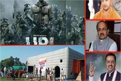 many ministers saw  uri the surgical strike  in mobile theaters