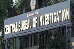 cbi raid on former panchayat president and sp mlc residence