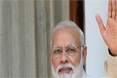 clash between punjab congress and akali dal