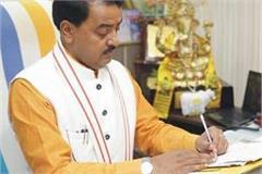 keshav maurya wrote a letter to cm yogi