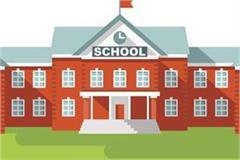 fake schools