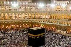 invites online applications from interested employees to go to haj
