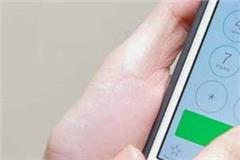 now get a missed call and find every information from the bank of your account