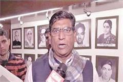 decrease of the house has become commonplace for leaders bedi