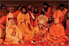 modi governments minister sadhvi niranjan jyoti appointed mahamandaleshwar