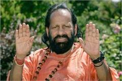 ask the yogi that kumbha is doing fair work or doing business pilot baba