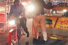gangway danger police stationed
