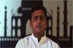 akhilesh s increased difficulties ed filed case in illegal mining case
