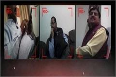 3 personal secretaries of ministers in trapped in sting operation arrested
