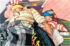 like a parched case in bhopal four corpses found