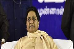 bsp leaders present mayawati on social media as pm