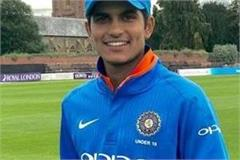 selected in playing eleven i will not let spot go by hand shubman gill debut