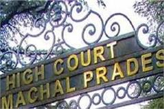 high court strict on illegal construction in dharamsala