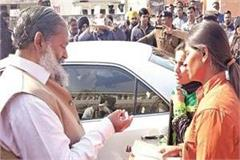 player give the letter in sports minister
