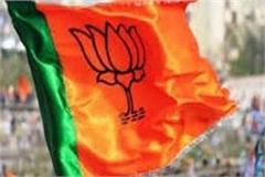 haryana bjp leader fears of ticket stopping