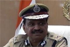 dgp to check security arrangements on hot seat