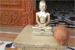 writing letter to lord shiva the thief returned the statue