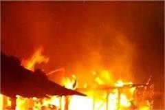 a heavy fire in a wooden shed in manali
