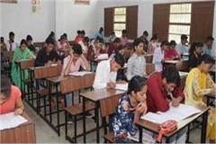 assistant teacher recruitment examination today