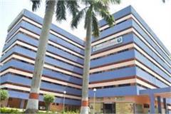 makhanlal chaturvedi journalism university
