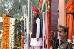 cm kamal nath hooses flag hoisting in chhindwara
