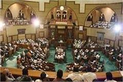 mp legislative assembly session know what is the second day s
