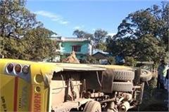 fired private school bus on the road including the children in nurpur