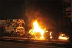 fire in three vehicles 2 people die of burning