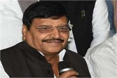 shivpal statement on guest house scandal