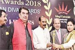 praveen conferred  pride of india  award