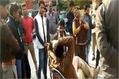 register the case victim was caught on foot the action taken