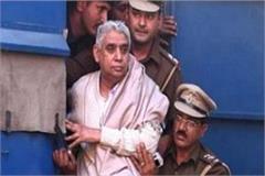 satlok ashram episode rampal case next hearing on next 10