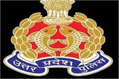 lucknow 19 sp transfer in uttar pradesh