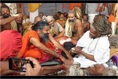 yog guru ramdev urged saints kumbh mela to quit smoking