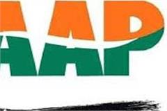 valmiki society will give  aap  in haryana