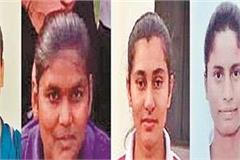 indian junior hockey team comprises 4 players of shahabad