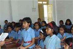 1800 smc teachers expansion