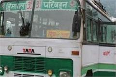 visitors will get discounts for buses running for kumbh