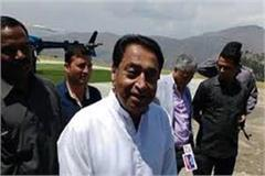 kamal nath arrived in davos for the first time as chief minister