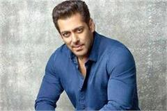 whether salman khan will contest from indore or not