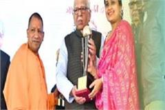 uttar pradesh is on its way to becoming the  best region  governor