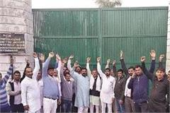 haridwar locked on private sugar mill for 40 crores