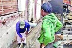 construction of contractor without draining the dirty water of the drain
