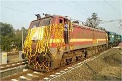 railway receives nannpur gift first train to run on electricity